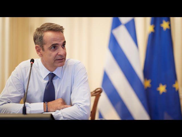 <span class='as_h2'><a href='https://webtv.eklogika.gr/tilediaskepsi-ypo-ton-prothypoyrgo-kyriako-mitsotaki-gia-ton-koronoio' target='_blank' title='Τηλεδιάσκεψη υπό τον  Πρωθυπουργό Κυριάκο Μητσοτάκη, για τον κορονοϊό'>Τηλεδιάσκεψη υπό τον  Πρωθυπουργό Κυριάκο Μητσοτάκη, για τον κορονοϊό</a></span>