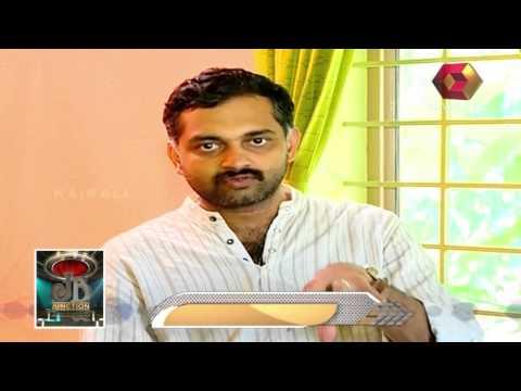 Director Aashiq Abu Talks About Music Director Bijibal