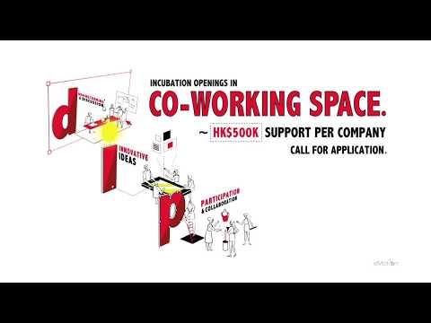 Design Incubation Program- Promotional Video