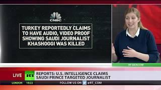 Turkey has evidence of Saudi journalist's torture, murder – reports