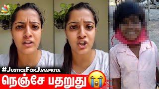 Varalakshmi, Radhika Sarathkumar, Sai Pallavi, Kushbu & Celeb Angry Reaction | Justice For Jayapriya