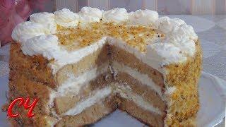 """Торт"""" Волшебный""""  .Очень Нежный и Вкусный! /Cake Magic"""