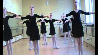 """Фрагмент №2 открытого урока по дисциплине """"Классический танец"""""""
