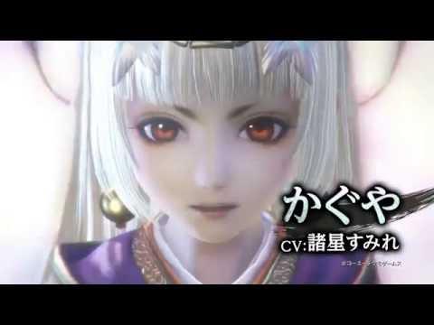 Toukiden 2 - Official Trailer #2