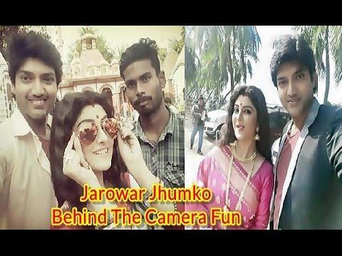 দেখুন কোহিনুর জড়োয়া ঝুমকো শুটিংয়ের সময় কি করেন | Bengali Serial Jarowar Jhumko Behind The Camera Fun