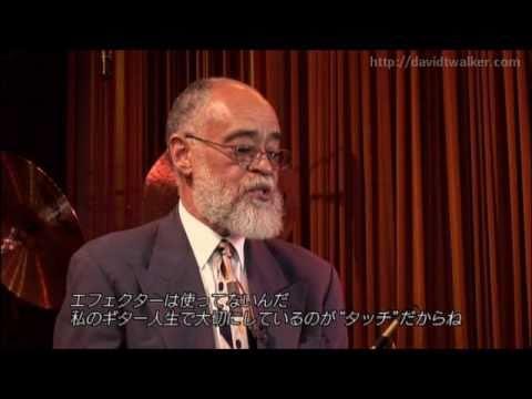 David T. Walker - Interview at Cotton Club (Part 1) [Official Video]