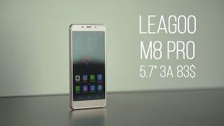 Смартфон за 83$  2 Гб RAM, 16 Гб ROM, 5,7  и две камеры  Leagoo M8 Pro