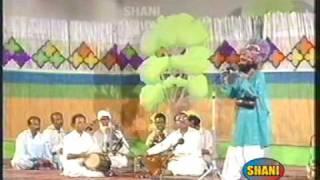 Alaf Allah, Meem Muhammad  Aen Ali