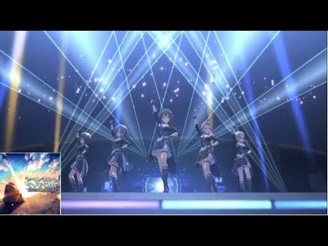 【デレステ】ガールズ・イン・ザ・フロンティア MV(イベント衣装)【3rd Anniversary】