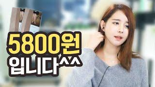 김이브님♥제 스타킹 가격은 5800원 입니다^^