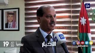 الكرك .. بحث فاعلية الخطط الموضوعة للتعامل مع الظروف الجوية - (24-10-2017)