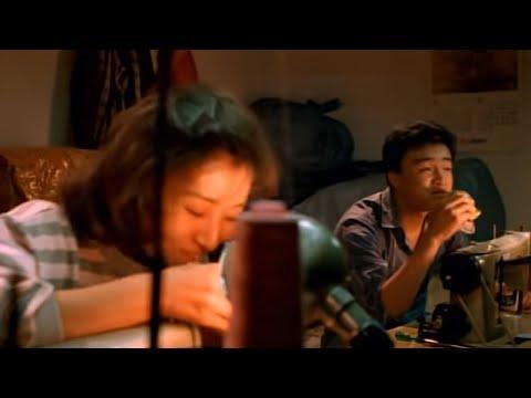 우묵배미의 사랑(1990) / A short love affair (Umugbaemi-ui salang)