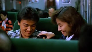 A short love affair (Umugbaemi-ui salang)(1990)