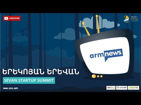 Sevan Startup Summit At Yerekoyan Yerevan | ArmNews