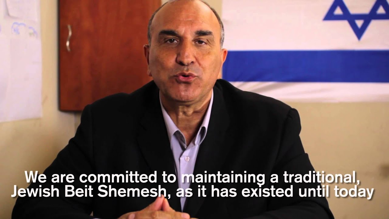 Max Shemesh: Eli Cohen For Mayor Of Beit Shemesh 2014/5774 -- Returning