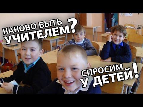 мебель где трудно ли быть директором школы вакансии резюме Новосибирске