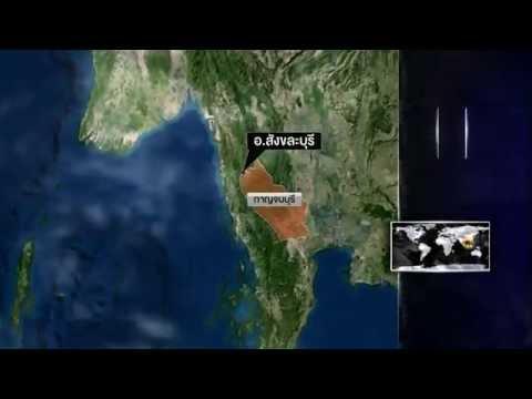 แผ่นดินไหวขนาด 4.8 เขย่าสังขละบุรี   15-07-58   เช้าข่าวชัดโซเชียล   ThairathTV
