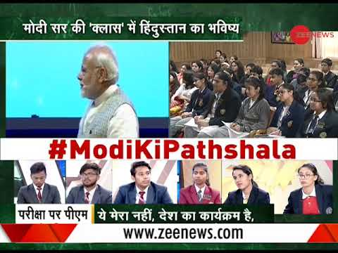 Watch PM Modi address students in 'Pariksha Par Charcha'