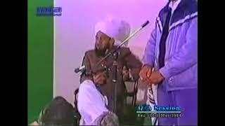 Questions et Réponses 06 Mai 1984 - L'islam et la science