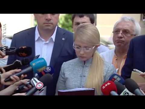 Киев новости сегодня — pic 9