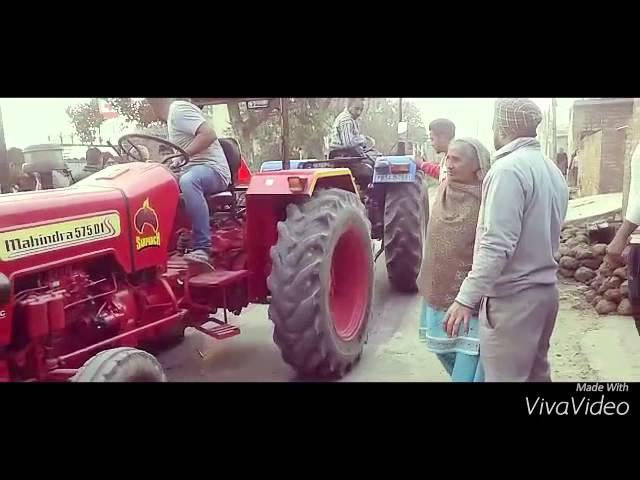 Mahindra 575 Farm Tractor | Mahindra Farm Tractors: Mahindra Farm