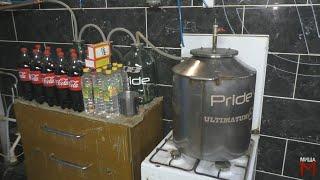 Самогонный аппарат + Кока Кола + Сода + Уксус ))))