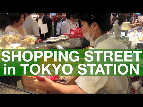 Tokyo Station City ~Shopping Streets at Tokyo Station~ [iPhone 4S/HD]