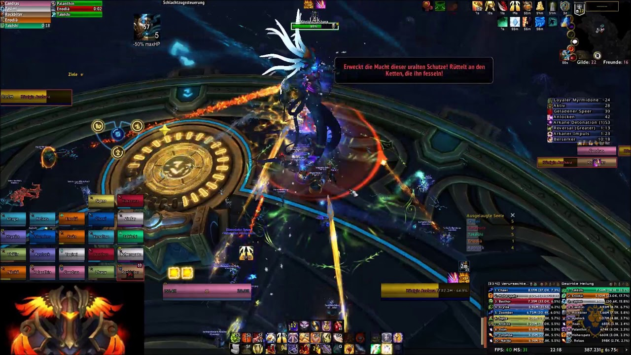 Video: Queen Azshara Heroic by Exsomnis paladin (retribution) PoV