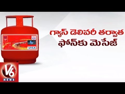 Central Govt To Launch EZY GAS Card In Hyderabad | Digital India | V6 News