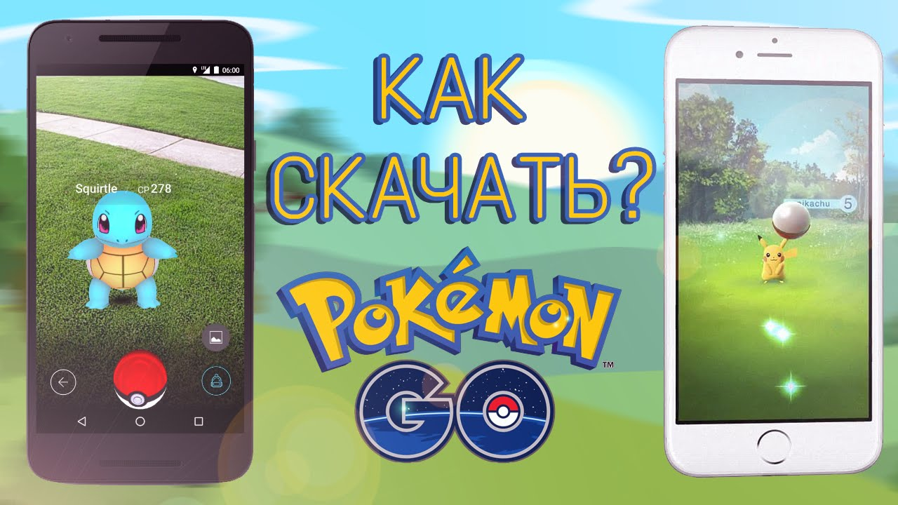 How to download pokemon on iphone how to pokémon go on a uk iphone.