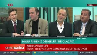 Emre Buga ile Güne Bakış - 08.01.2020 - Mete Sohtaoğlu - Halil İbrahim İzgi - Metehan Demir