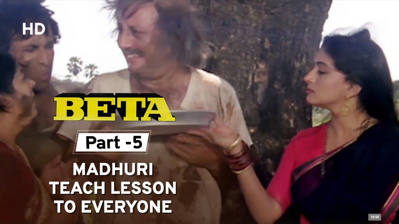 Download Beta   Movie In Part 05   Anil Kapoor   Madhuri Dixit   Aruna Irani   Superhit Film