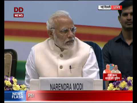PM Modi launches TB Free Campaign at Vigyan Bhavan, Delhi