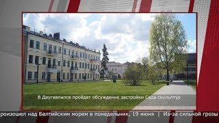 видео На Украине за празднование 23 февраля будут наказывать