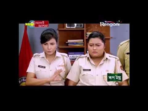 Beharbari outpost 1015 episode