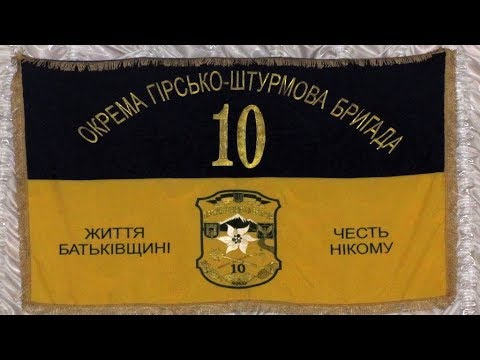 """Відомий український гурт """"Kozak System"""" записав пісню для прикарпатських """"едельвейсів"""""""