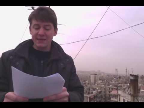 Pierre Le Corf, 1er Mars 2017 Alep