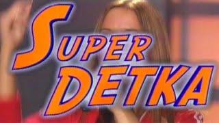 Пропаганда - Super Dетка