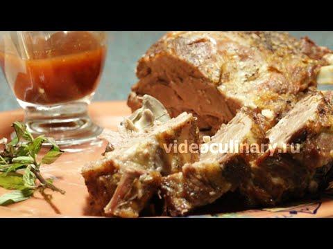 Свинина, запечённая в духовке - Рецепт Бабушки Эммы