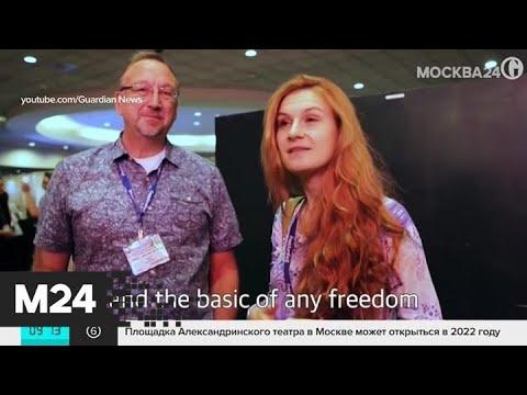 Освобожденная из тюрьмы США Бутина вернется в Москву 26 октября - Москва 24