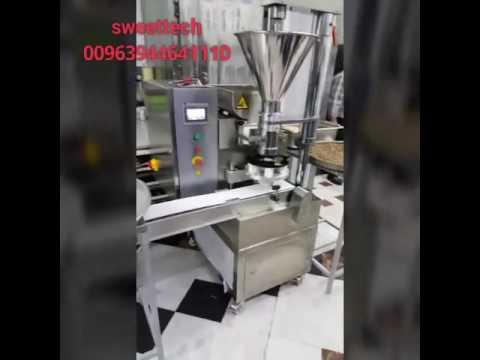 ماكينة تصنيع الكبة صناعة سورية