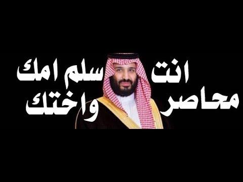د.أسامة فوزي # 667 - اين ام محمد بن سلمان ( فهدة )  و أخته ( حصة )  ؟