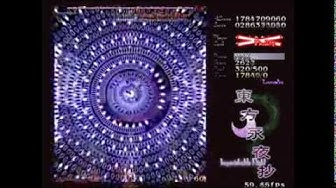 Touhou 8 - Imperishable Night - Perfect Stage 6A - Lunatic