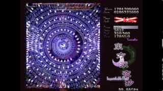 Download lagu Touhou 8 - Imperishable Night - Perfect Stage 6A - Lunatic