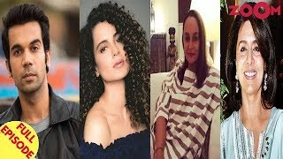 Kangana & Rajkummar Are NOT Friends Anymore? | Alia-Ranbir's Mother Bond Well On Social Media & More