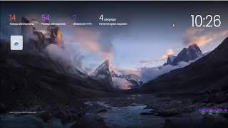 BRAVE -  cамый быстрый браузер в мире