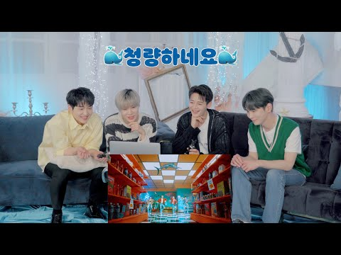SHINee 샤이니 'Atlantis' 🌊⚓ MV Reaction