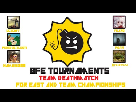 BFE East & Team Championship Deathmatch ► (Uc & PeReDoZ & Nameis) Vs (Vilk & Ролл & Дроза) - Part 1