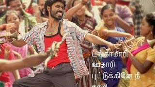 Danga Maari Oodhari Anegan Song Lyrics.