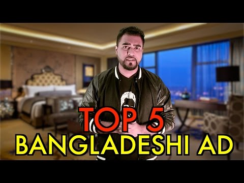 TOP 5    Bangladeshi AD    Episode 6
